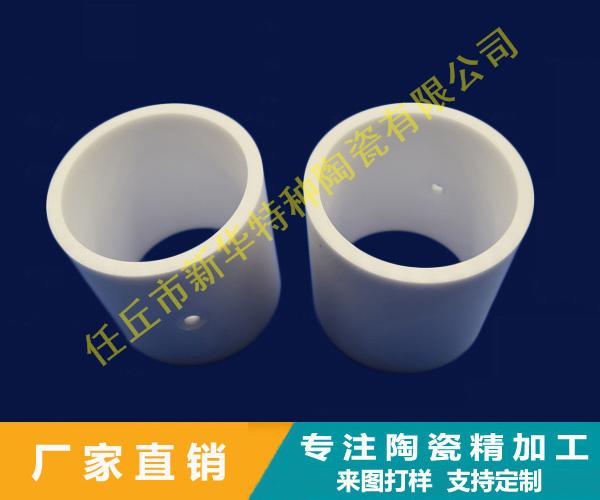 陶瓷气缸套
